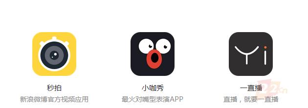 Yi.com终建站不是直播,而是科技