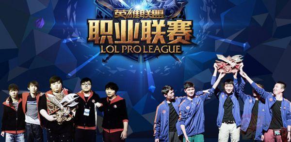英雄职业联赛域名LPL.CN以9.99万被秒