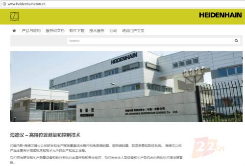 三拼域名haidehan.cn都被仲裁拉 域名资讯 第2张
