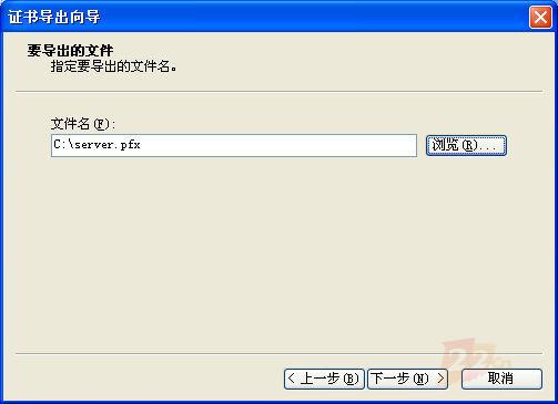 ssl2017122818.jpg