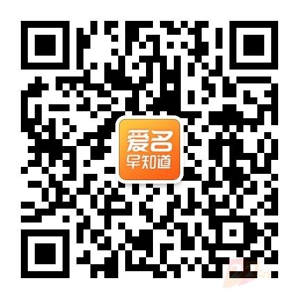 qrcode_for_gh_415679b3e967_430.jpg