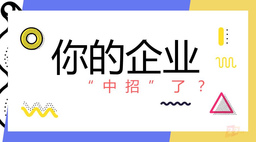 默认标题_官方公众号首图_2018.06.04 (2).jpg