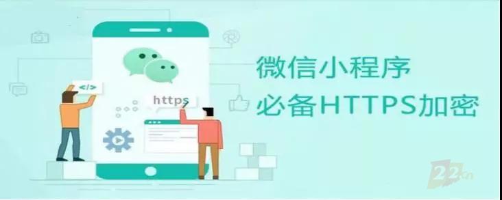 网站被标记不安全怎么办?你缺少一个SSL证书