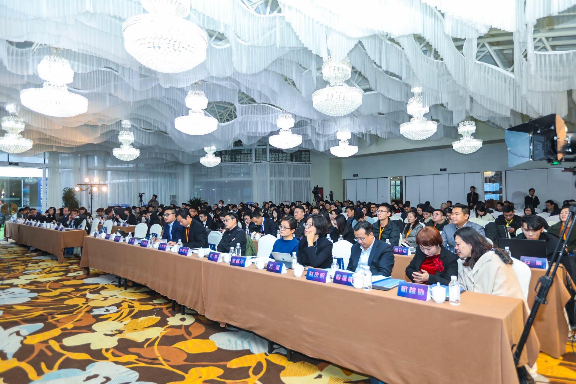 300家跨境电商行业企业齐聚杭州,乐偶受邀畅谈内容赋能电商!