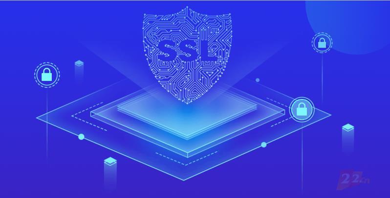 SSL证书的六大认知误区