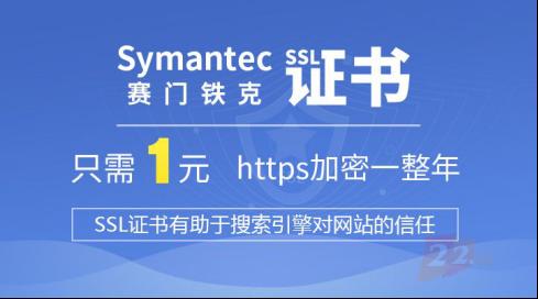 SSL证书为什么重要?有助于搜索引擎对网站的信任!
