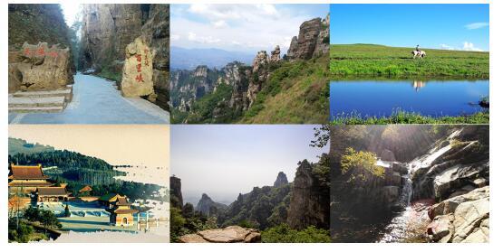 涞易涞旅游网收购品牌域名laiyilai.com 域名成交 第2张