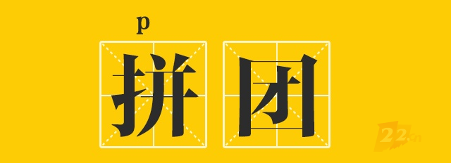 logo 标识 标志 设计 矢量 矢量图 素材 图标 640_232