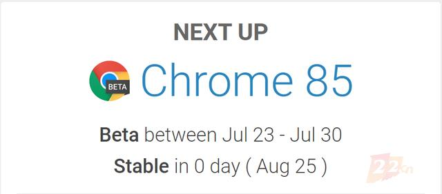 Google Chrome 85版修复高危漏洞