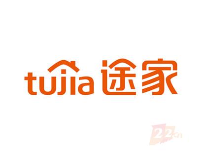 收购整合九大平台,tujia.com助力途家海外战略性布局!