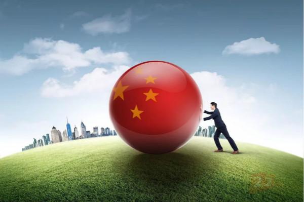 魏杰:2018年中国经济政策最新预判