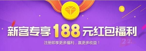 新手福利_meitu_1.jpg