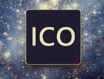 ico监管.jpg