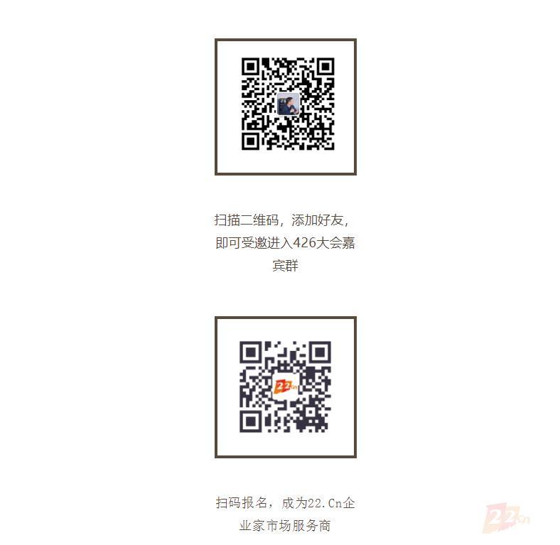 QQ图片20200425102325.png