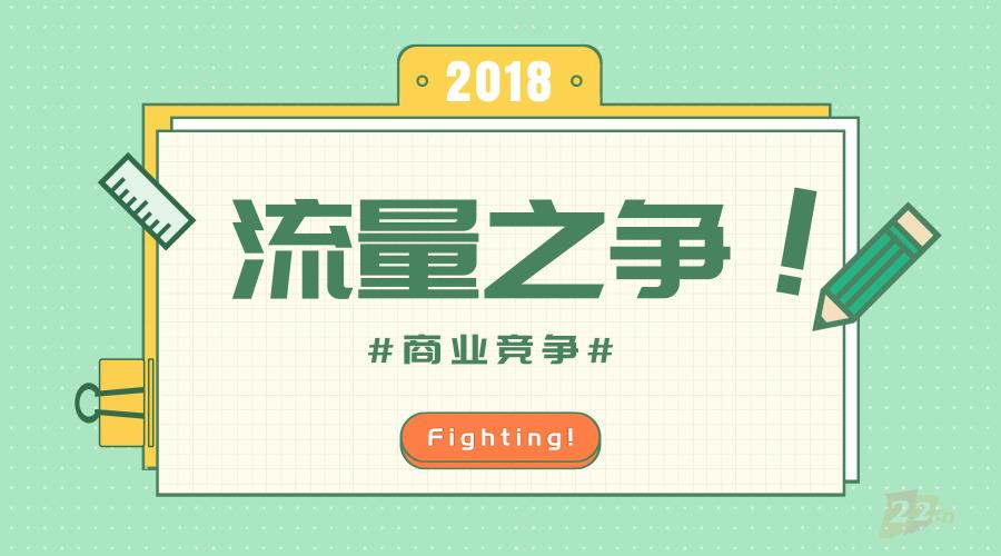 默认标题_官方公众号首图_2018.05.28 (3).jpg