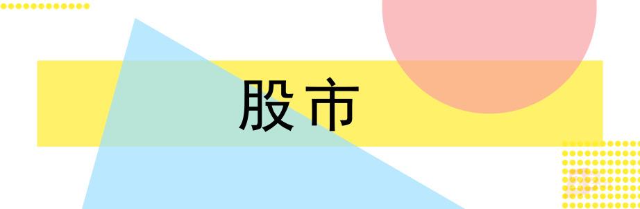 默认标题_微博封面_2018.07.11.jpg