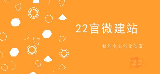 默认标题_微博焦点图_2018.07.16.jpg