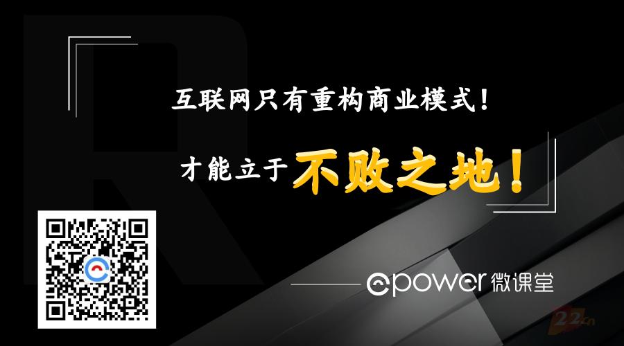 默认标题_微信公众号首图_2018.09.14 (3).png