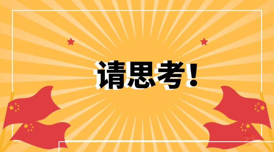 默认标题_微信公众号首图_2018.09.30.png