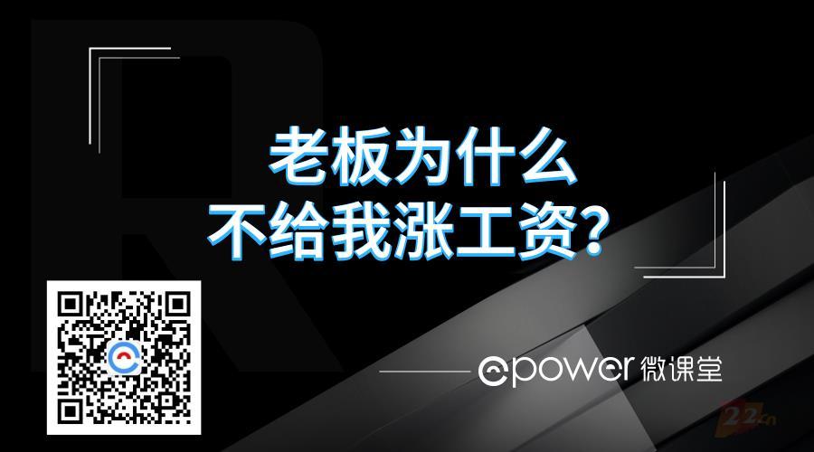 默认标题_微信公众号首图_2018.10.08.png