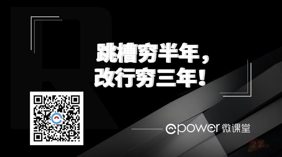 默认标题_微信公众号首图_2018.10.11.png