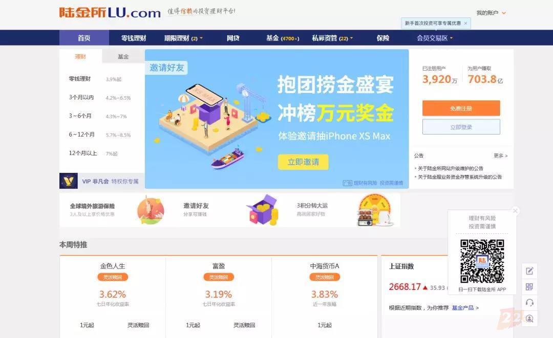 乐信lexin.com百万美元被乐信金融公司收购  域名资讯  第5张
