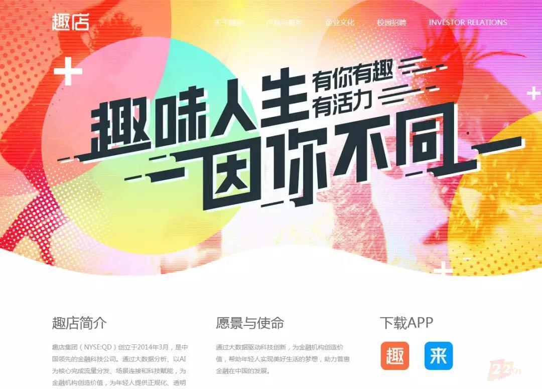 乐信lexin.com百万美元被乐信金融公司收购  域名资讯  第7张