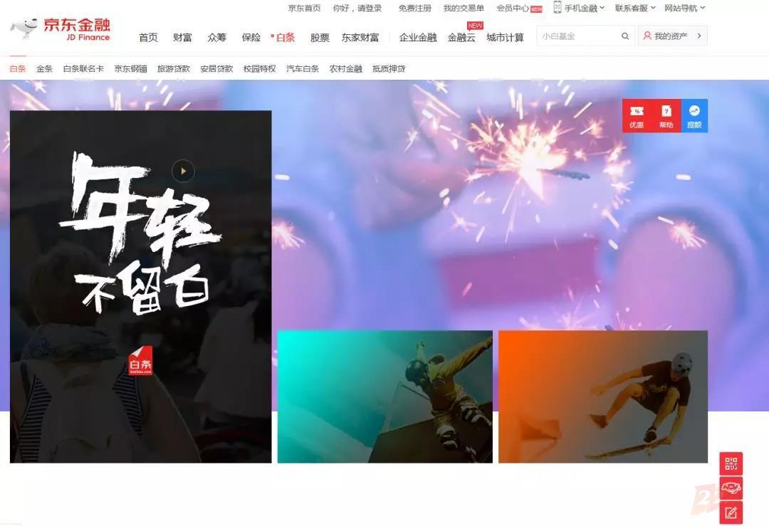 乐信lexin.com百万美元被乐信金融公司收购  域名资讯  第9张