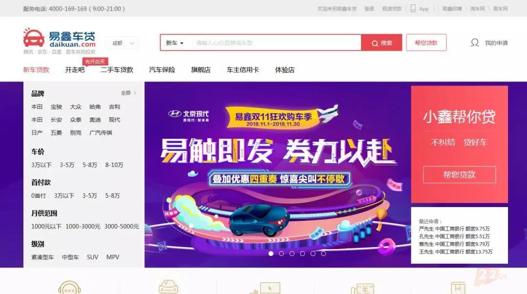 乐信lexin.com百万美元被乐信金融公司收购  域名资讯  第10张