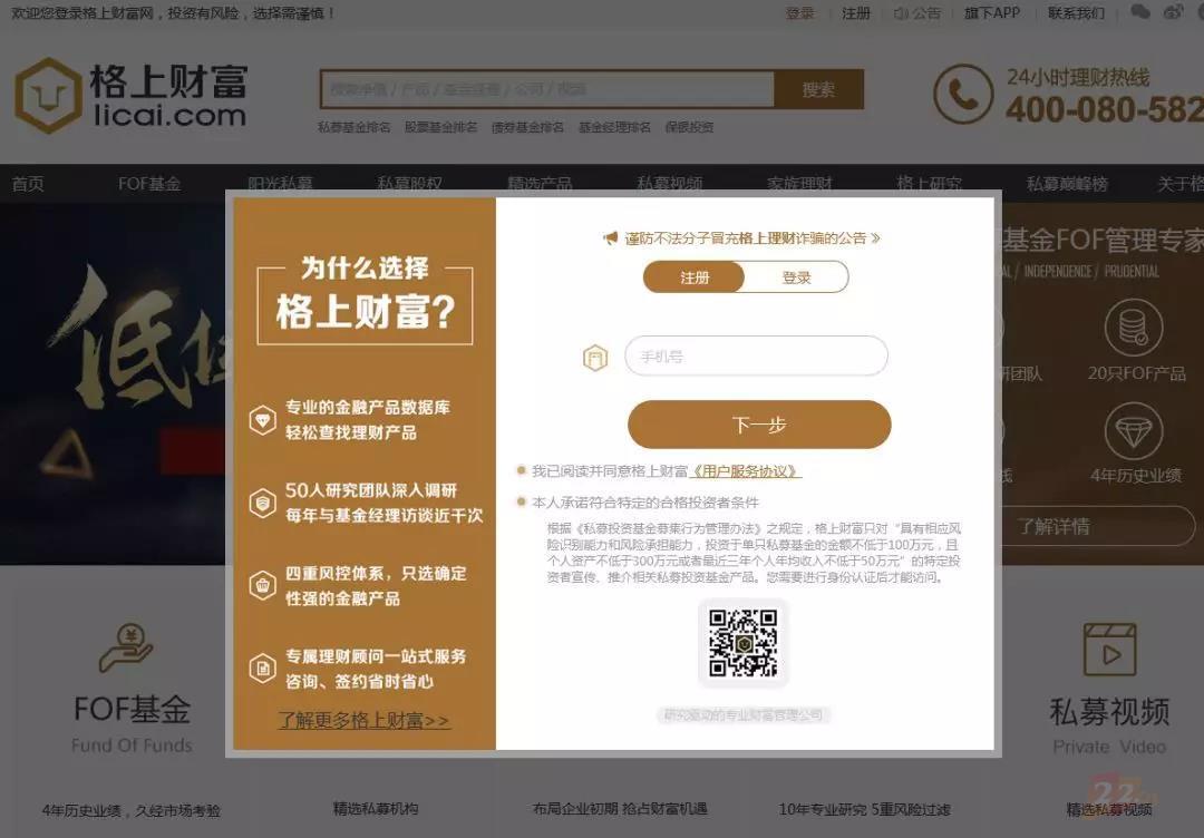 乐信lexin.com百万美元被乐信金融公司收购  域名资讯  第11张