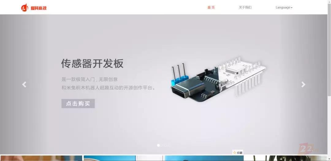 三声母nzd.com六位数交易,首款超市AI导购机器人北京上岗