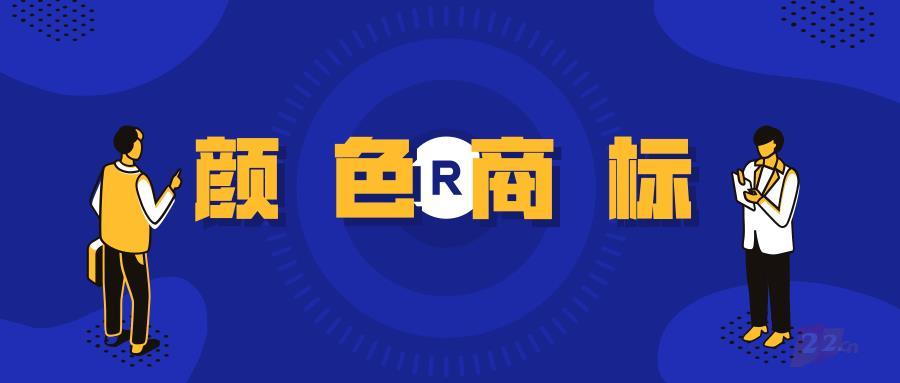 默认标题_公众号封面首图_2019.01.03 (1).png