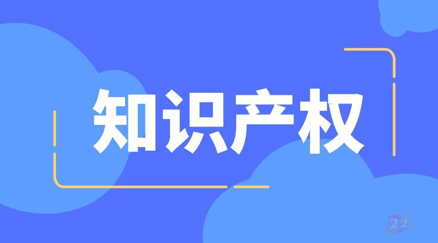 默认标题_横版海报_2019.03.01.png