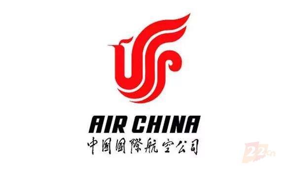 中国国际航空.jpg