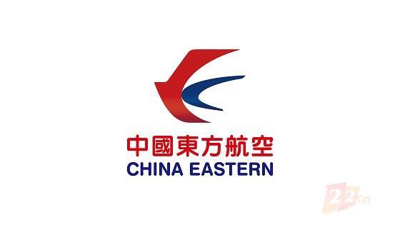 中国东方航空.jpg
