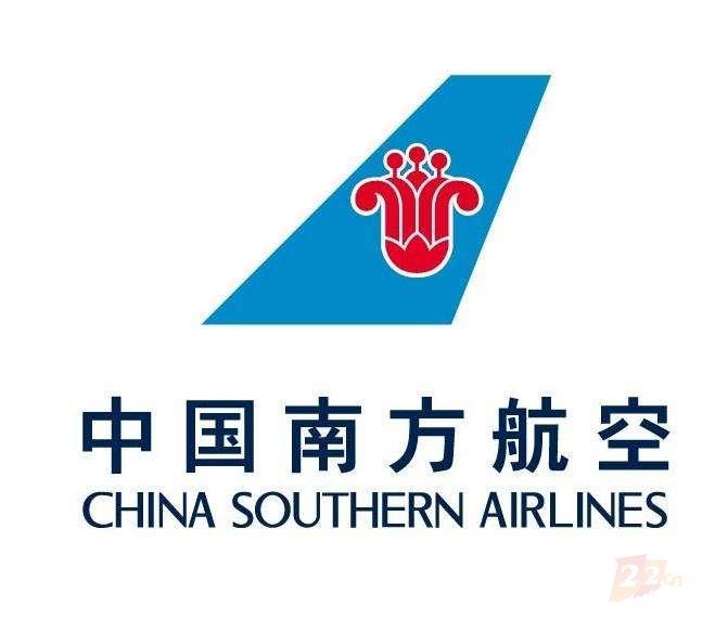 中国南方航空.jpg