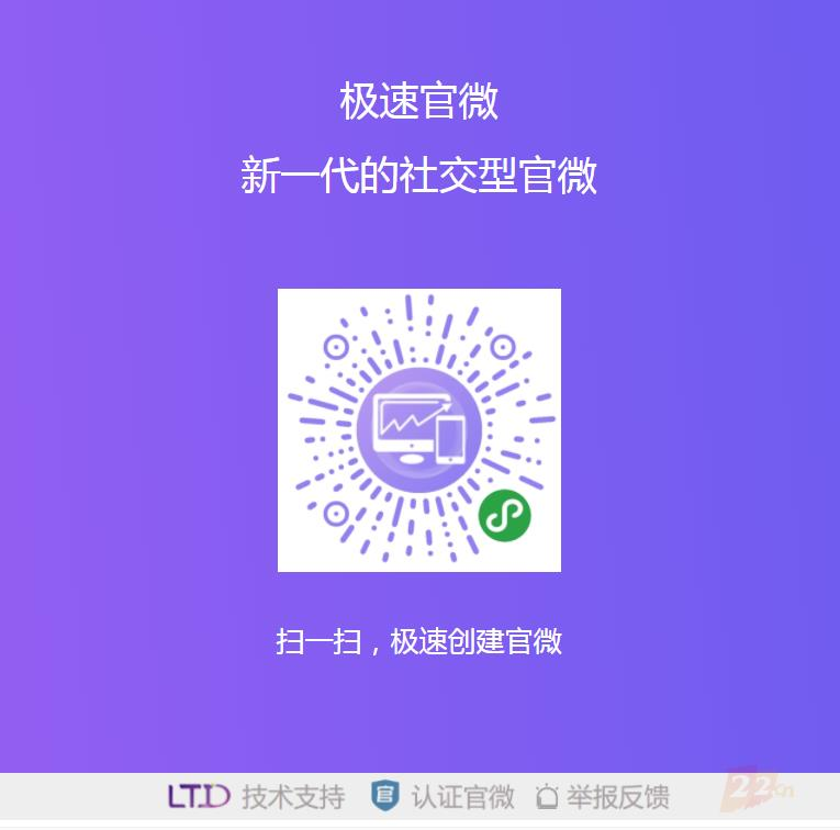 QQ图片20200114150732.png